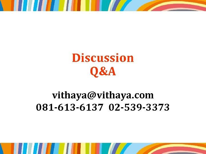 Discussion Q&A vithaya@vithaya. com 081 -6137 02 -539 -3373