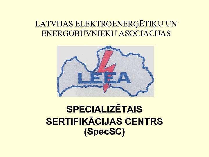 LATVIJAS ELEKTROENERĢĒTIĶU UN ENERGOBŪVNIEKU ASOCIĀCIJAS SPECIALIZĒTAIS SERTIFIKĀCIJAS CENTRS (Spec. SC)