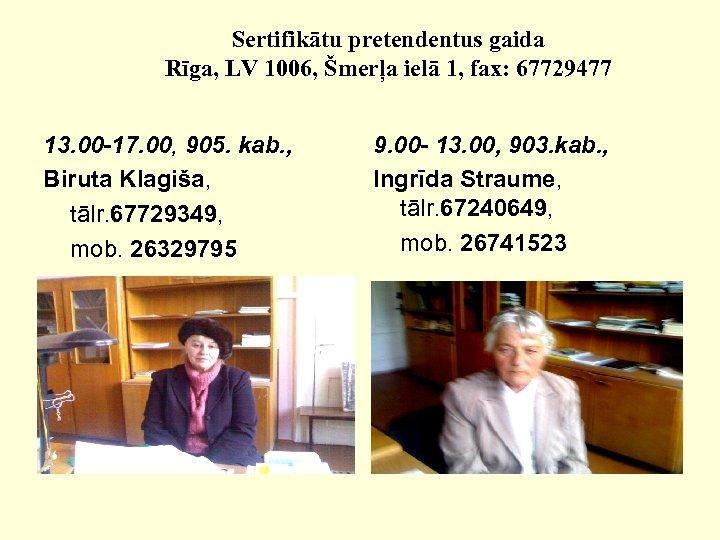 Sertifikātu pretendentus gaida Rīga, LV 1006, Šmerļa ielā 1, fax: 67729477 13. 00 -17.