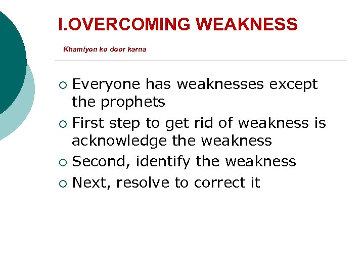I. OVERCOMING WEAKNESS Khamiyon ko door karna Everyone has weaknesses except the prophets ¡