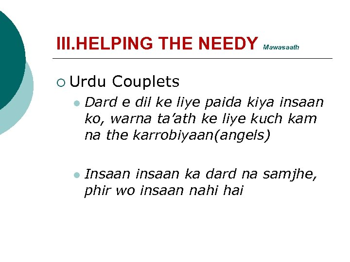 III. HELPING THE NEEDY ¡ Urdu l l Mawasaath Couplets Dard e dil ke