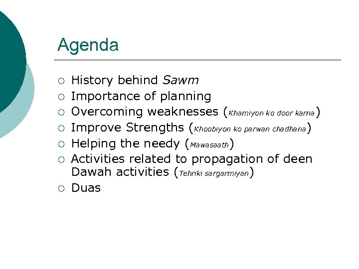 Agenda ¡ ¡ ¡ ¡ History behind Sawm Importance of planning Overcoming weaknesses (Khamiyon