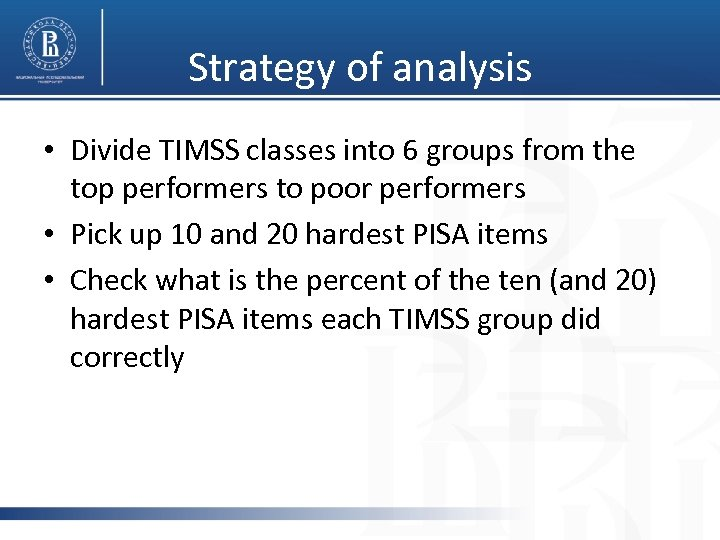 Strategy of analysis • Divide TIMSS classes into 6 groups from the top performers