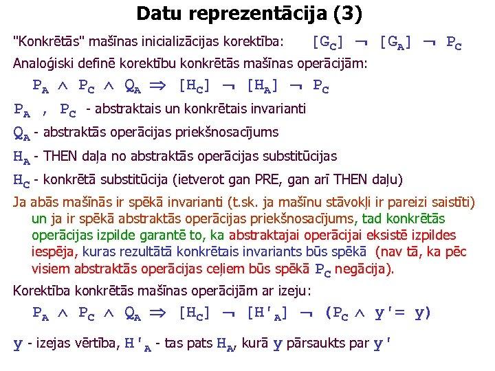 Datu reprezentācija (3)