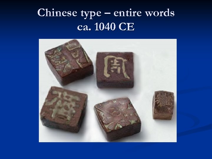 Chinese type – entire words ca. 1040 CE