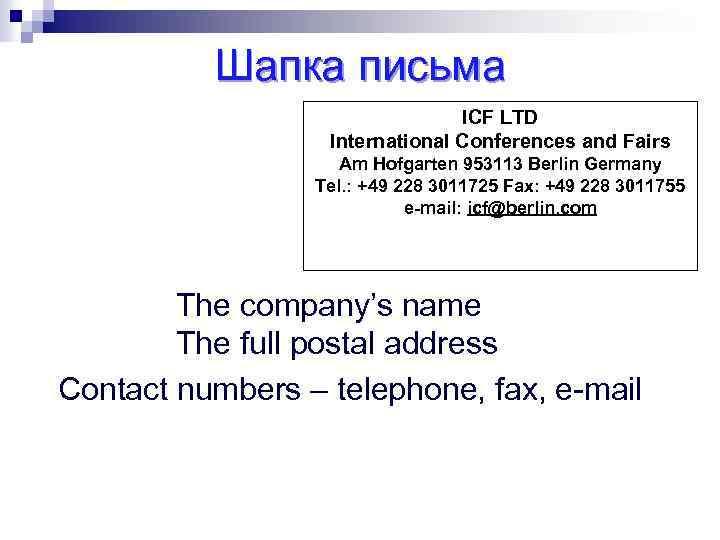 Business Letter Types Format Heading Or Letterhead
