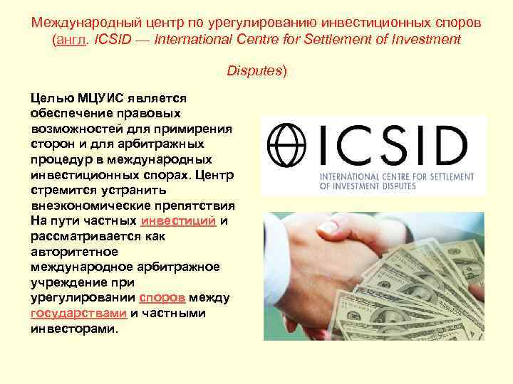 icsid Akinci law office is representing turkish investors in two icsid claims against uzbekistan, accusing the central asian state of expropriation and human.
