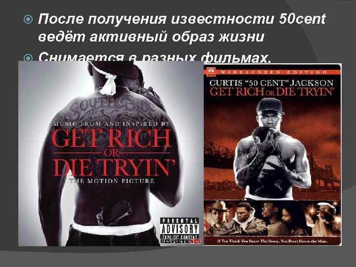 афроамериканский рэп