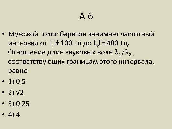 кредит номер 18642/15/00211-11 от 21.10.2020