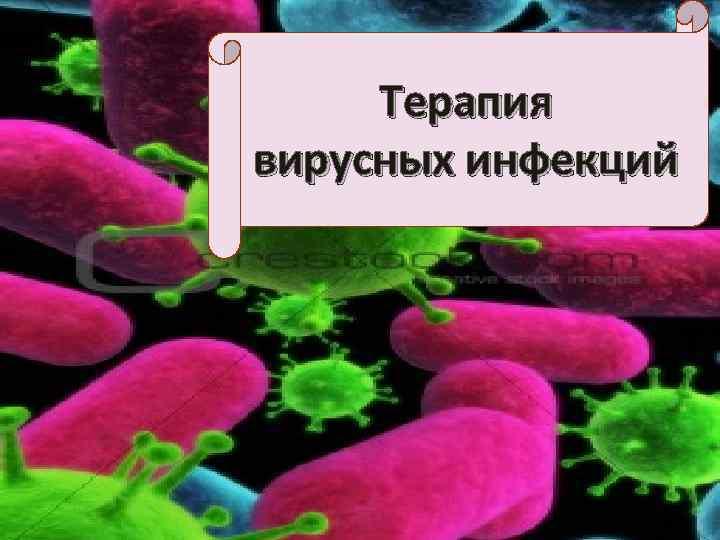 сайт 777 azino вирусная инфекция
