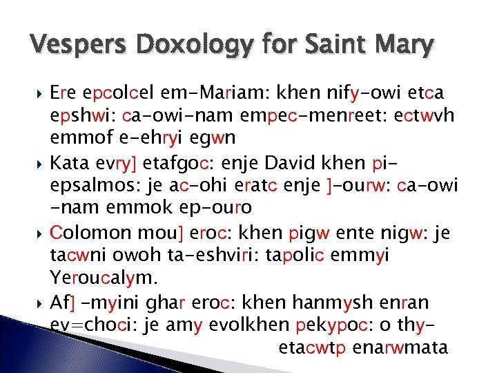 Vespers Doxology for Saint Mary Ere epcolcel em-Mariam: khen nify-owi etca epshwi: ca-owi-nam empec-menreet:
