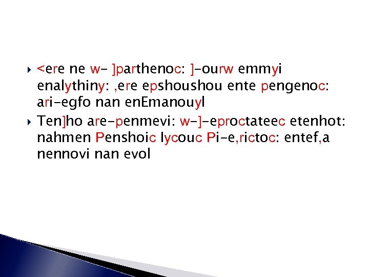 <ere ne w- ]parthenoc: ]-ourw emmyi enalythiny: , ere epshou ente pengenoc: ari-egfo