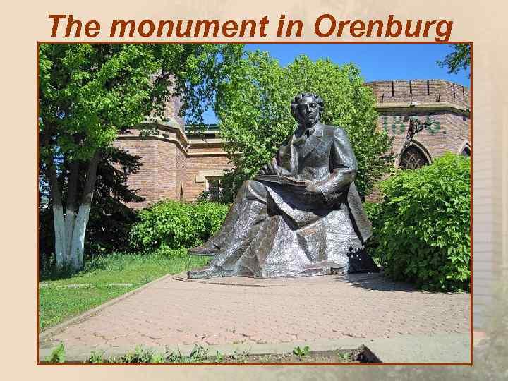 The monument in Orenburg