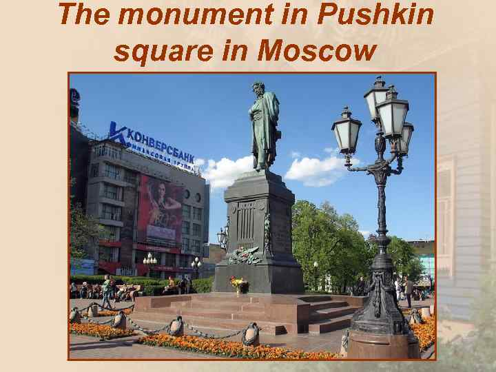 The monument in Pushkin square in Moscow