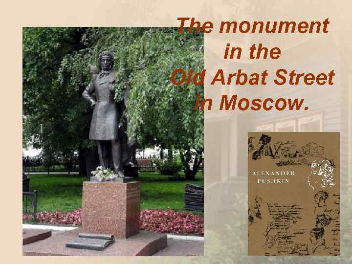 The monument in the Old Arbat Street in Moscow.