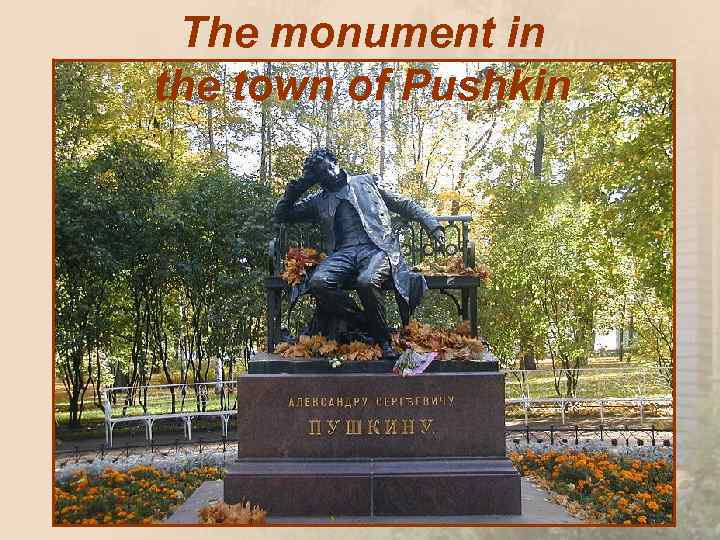 The monument in the town of Pushkin