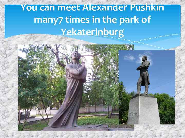 You can meet Alexander Pushkin many 7 times in the park of Yekaterinburg