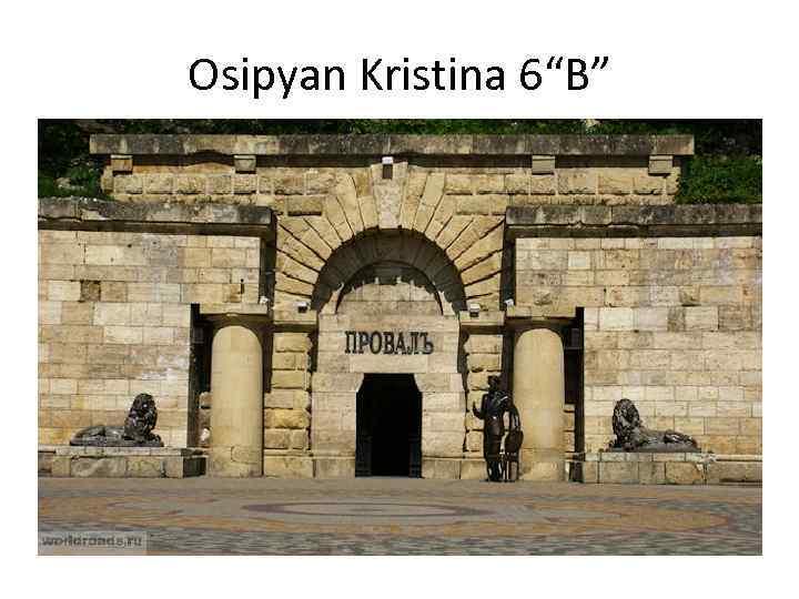 "Osipyan Kristina 6""B"""