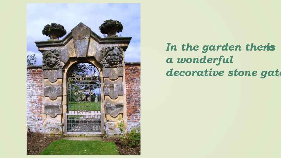 In the garden there is a wonderful decorative stone gate