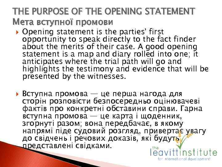 THE PURPOSE OF THE OPENING STATEMENT Мета вступної промови Opening statement is the parties'