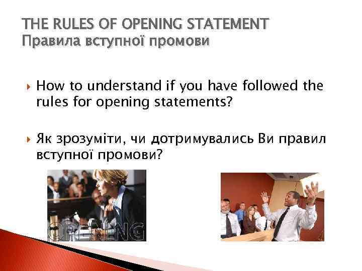 THE RULES OF OPENING STATEMENT Правила вступної промови How to understand if you have