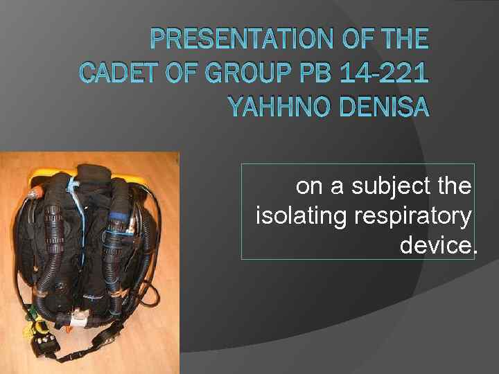 PRESENTATION OF THE CADET OF GROUP PB 14 -221 YAHHNO DENISA on a subject