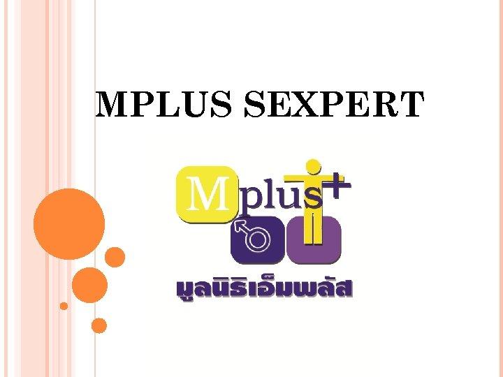 MPLUS SEXPERT