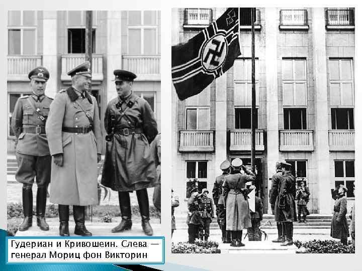 СССР в 19391941 гг Если весь мир будет