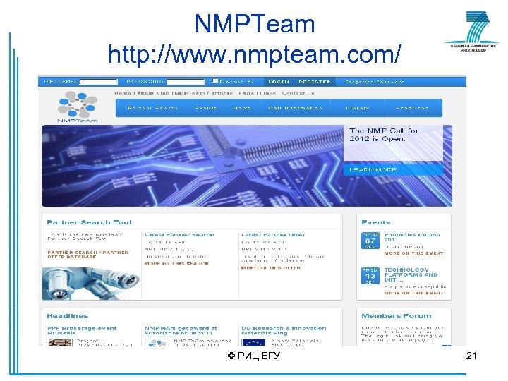 NMPTeam http: //www. nmpteam. com/ © РИЦ ВГУ 21