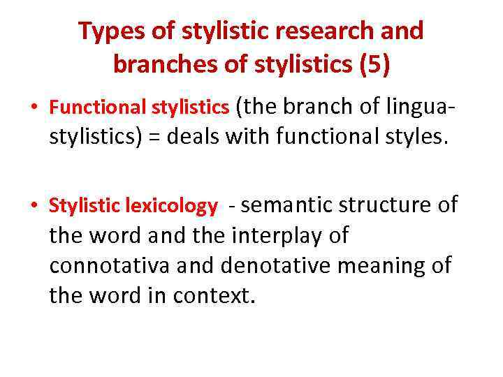Types of stylistic research and branches of stylistics (5) • Functional stylistics (the branch