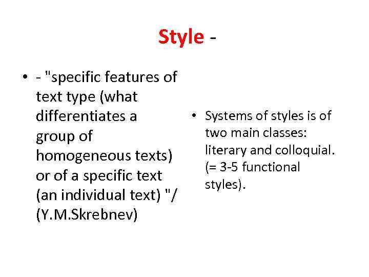 Style • -