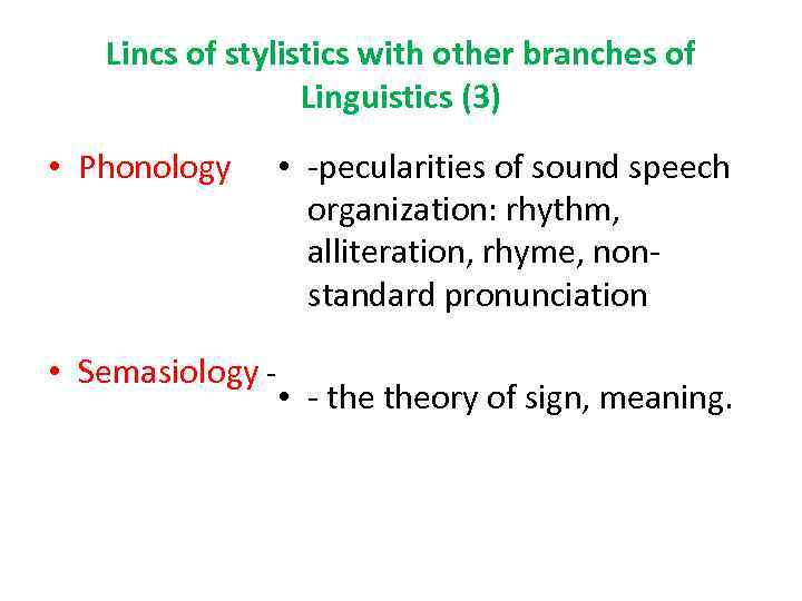 Lincs of stylistics with other branches of Linguistics (3) • Phonology • Semasiology -
