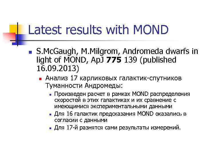 Latest results with MOND n S. Mc. Gaugh, M. Milgrom, Andromeda dwarfs in light