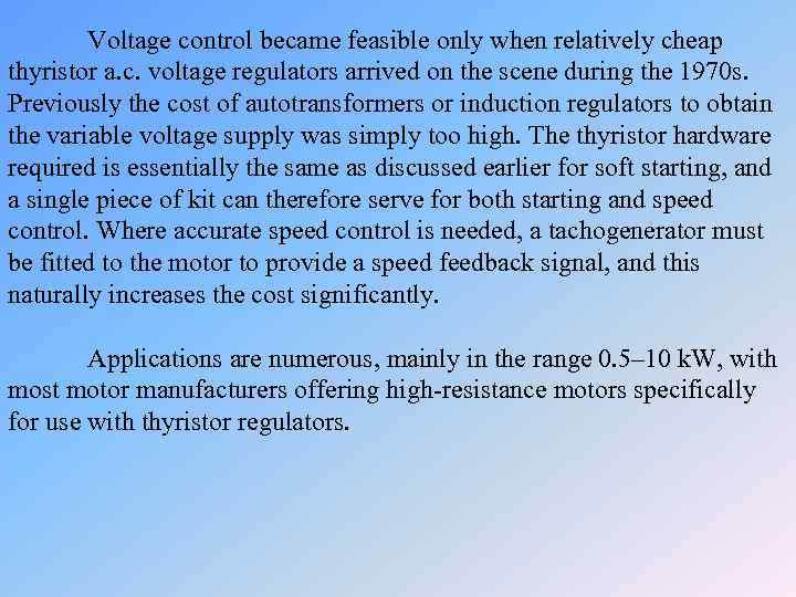 Voltage control became feasible only when relatively cheap thyristor a. c. voltage regulators arrived
