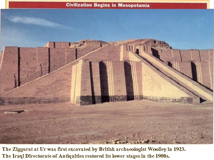 The Ziggurat at Ur was first excavated by British archaeologist Woolley in 1923. The