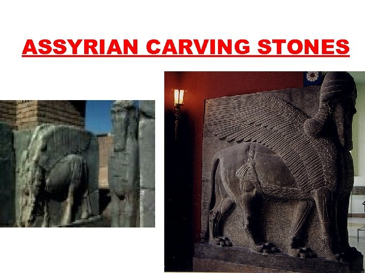ASSYRIAN CARVING STONES