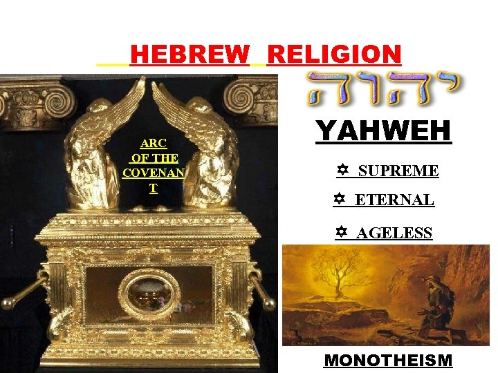 HEBREW RELIGION ARC OF THE COVENAN T YAHWEH SUPREME ETERNAL AGELESS MONOTHEISM