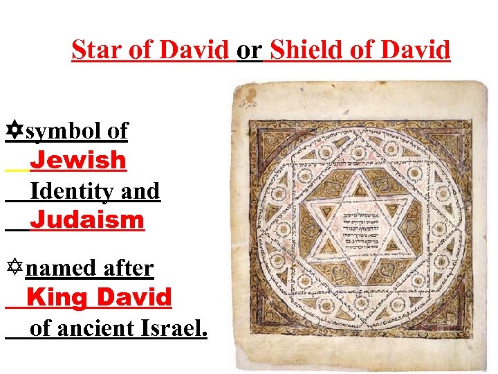 Star of David or Shield of David symbol of Jewish Identity and Judaism Ynamed