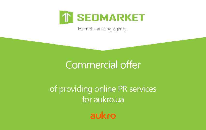 Internet Marketing Agency Commercial offer of providing online PR services for aukro. ua