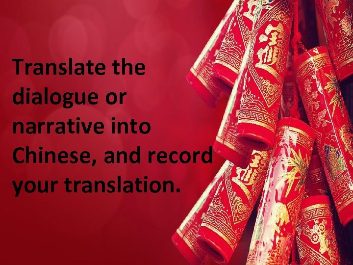 Translate the dialogue or narrative into Chinese, and record your translation.