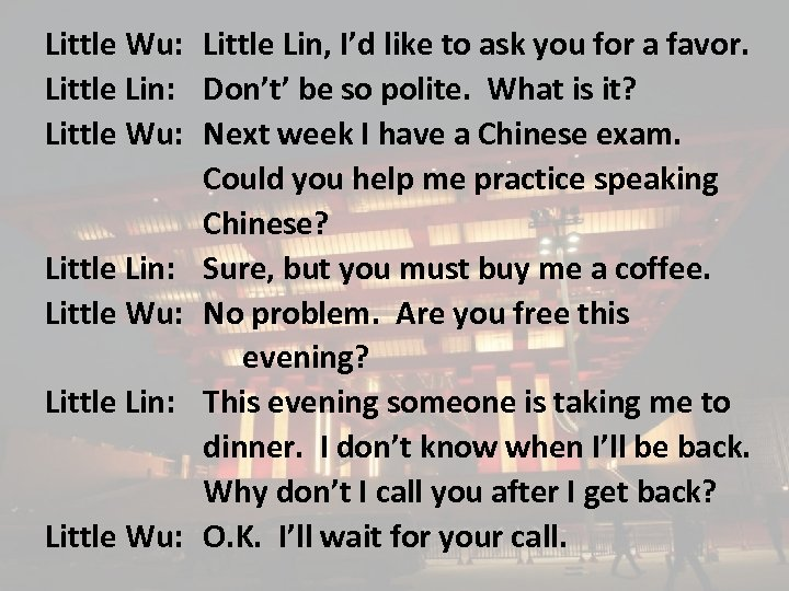 Little Wu: Little Lin, I'd like to ask you for a favor. Little Lin: