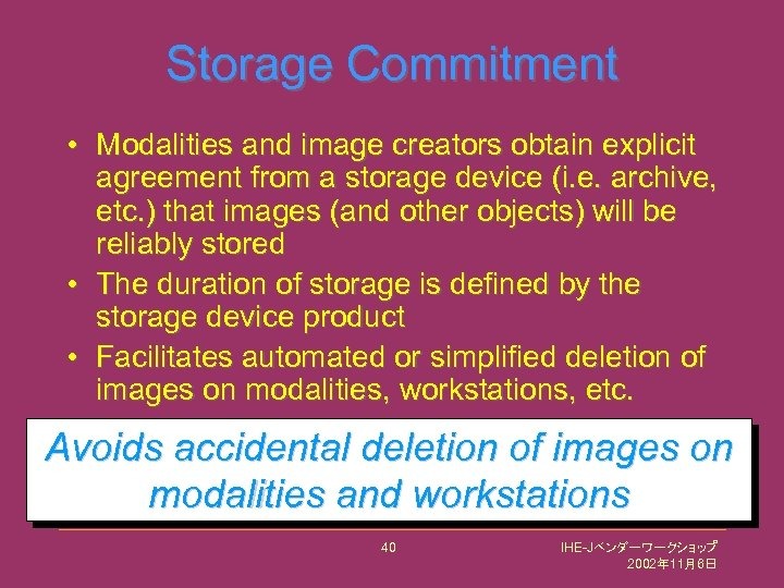 Storage Commitment • Modalities and image creators obtain explicit agreement from a storage device