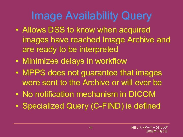 Image Availability Query • Allows DSS to know when acquired images have reached Image