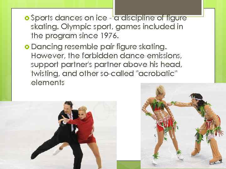 Sports dances on ice - a discipline of figure skating. Olympic sport, games