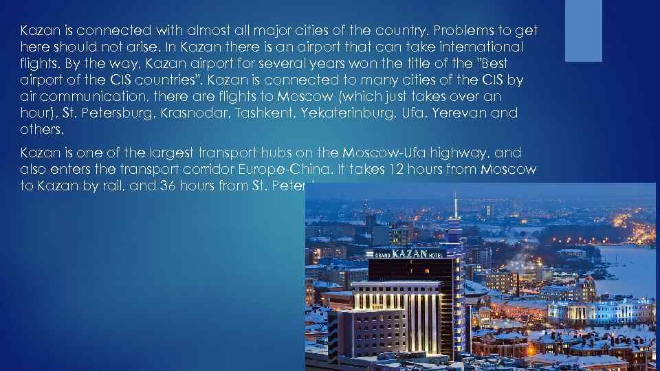 Kazan is connected with almost all major cities of the country. Problems to get