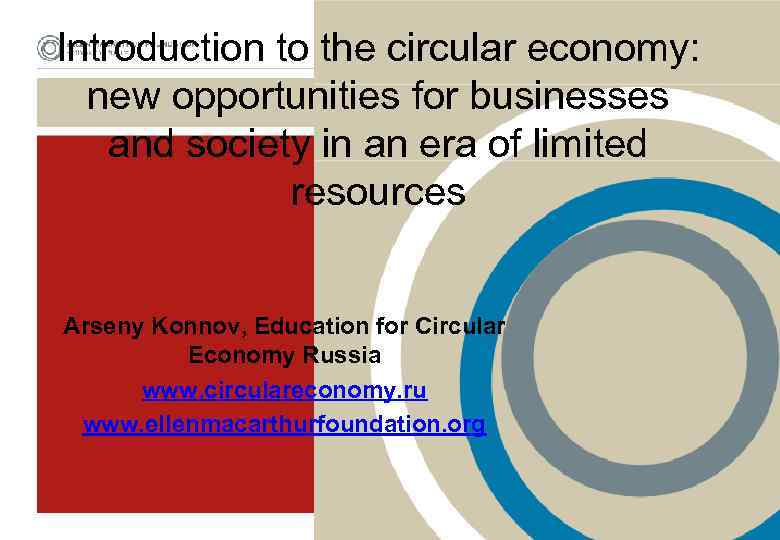 Introduction to the circular economy: new opportunities for businesses and society in an era
