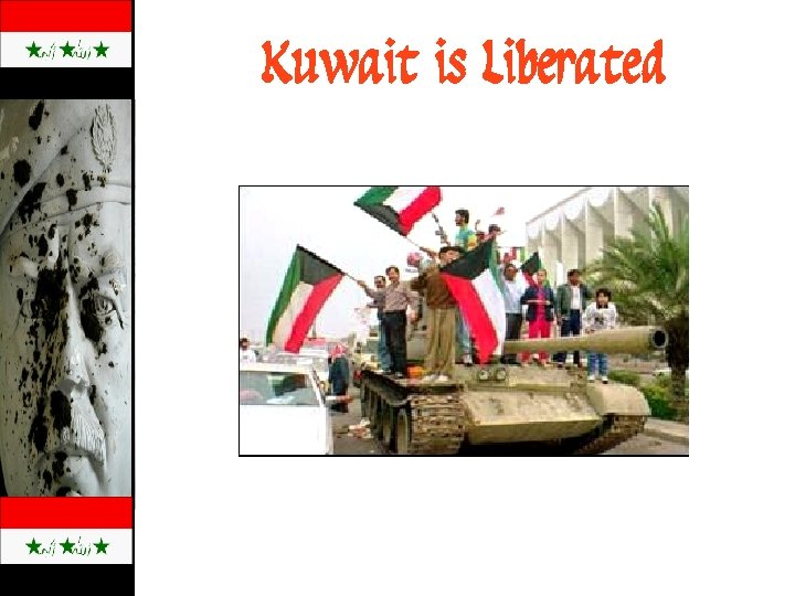 Kuwait is Liberated