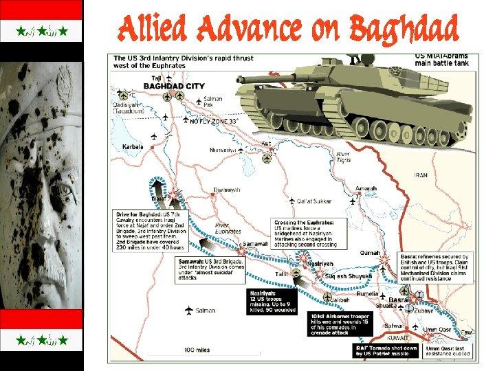 Allied Advance on Baghdad