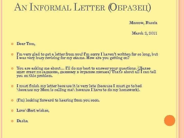 english informal letter to friend about Private letters index this is a sample letter to friend telling him about your new school thruuli 4th april 2001 my dear rakesh, you will be glad to learn that i have taken admission in central school, janakpuri.
