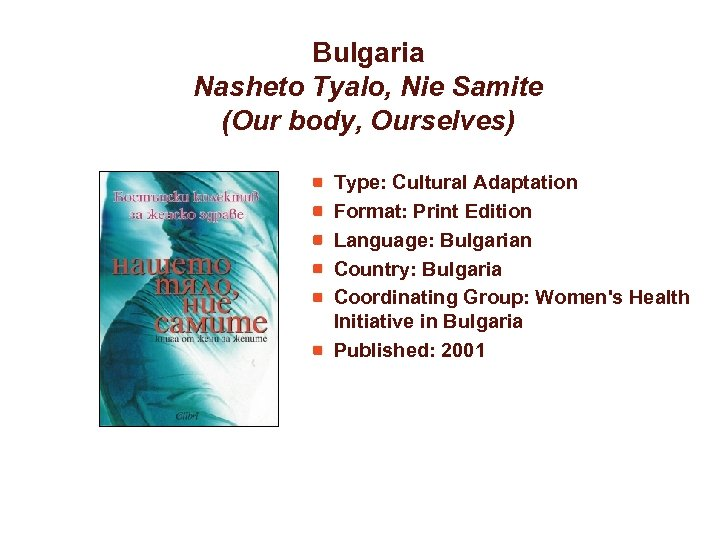 Bulgaria Nasheto Tyalo, Nie Samite (Our body, Ourselves) Type: Cultural Adaptation Format: Print Edition